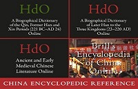 Product image for China Encyclopedic Reference