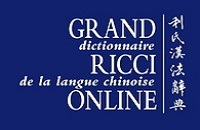 Product image for Le Grand Ricci Online