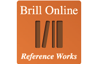 Product image for BrillOnline Reference Works
